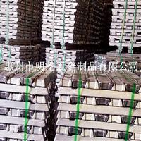 厂价直销优质DC01铝合金锭