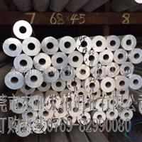 7005无缝铝管 7005抗变形铝管