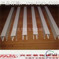 吊顶方通【生产批发铝方通】铝方通性价比高