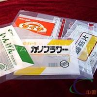 食品级铝箔袋、真空袋