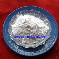 玛瑙级氢氧化铝型号及规格