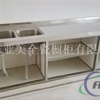 武汉全铝合金橱柜信誉保证