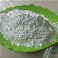 氫氧化鋁阻燃劑的價格