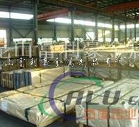 供应优质型号【7108】铝板、铝棒