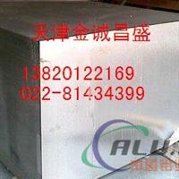2024高强度铝板 仙桃6063硬质铝板