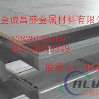 2024高强度铝板 阜新6063硬质铝板