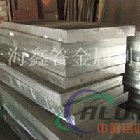 7A04铝板价格优惠2A01 现货供应价格优惠