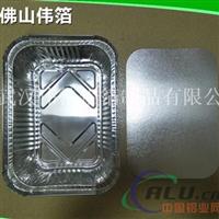 一次性铝箔餐盒650毫升