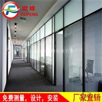 厂家直销玻璃隔断 办公室隔断墙 铝合金隔断