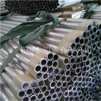 5083精密铝管、薄壁铝管