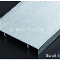 6810cm铝合金踢脚线装饰条厂家成批出售