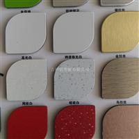 四季吉样铝塑板 宏业铝塑板厂家