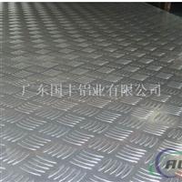 国标5052花纹铝板供应