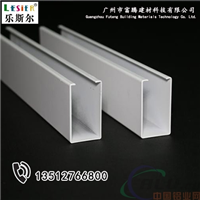 铝天花装饰材料白色u型铝方通