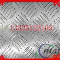1060花纹铝板 6061超厚铝板