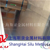 AlSi12铝板  最新AlSi12铝板密度