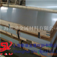 AlMg2.5铝板  较新AlMg2.5铝板状态