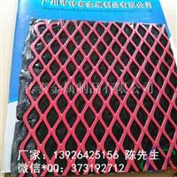 拉伸 扩张 铝网板吊顶幕墙隔断装饰材料