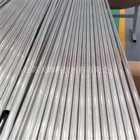 30034045铝合金集流管