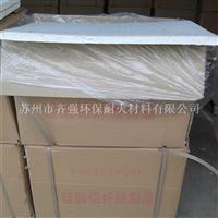 订制电炉耐火保温板,硅酸铝纤维板