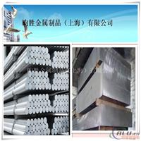 优质铝合金    耐腐蚀5082超厚铝板