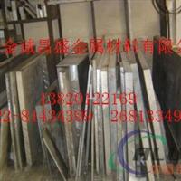 6061超厚铝板 许昌花纹铝板