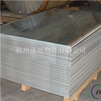 1A95工业纯铝1A95铝合金