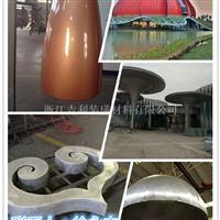宁波外墙铝单板厂家订制