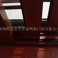 别墅双层钢化玻璃铝合金窗