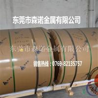 6063铝板供应商 6063T4铝板