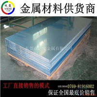 厂家3003精密铸造铝板覆膜3003铝板价格