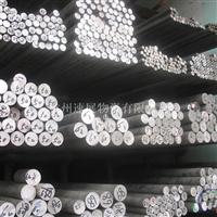 2014A铝合金2014A铝板