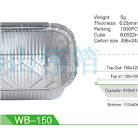 一次性鋁箔快餐盒、航空鋁箔飯盒