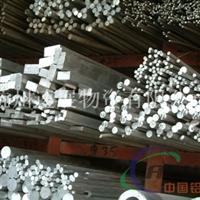 1050铝合金1050铝板