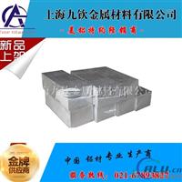 6063T6铝板价格 6063T6铝棒规格