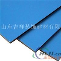 建筑材料内外墙装饰材料铝复合板
