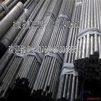 光亮7075铝管 无缝7075铝管价格