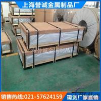 變形鋁合金 3003鋁板鋁材 3003O鋁板出廠價