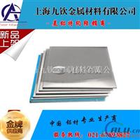 6063O态铝板 2mm3mm4mm