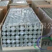 1050A铝合金1050A铝板