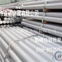 超硬7075铝管 7075铝管价格