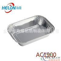 AC1600 铝箔容器