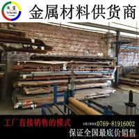 大量供应5052超硬铝板厂家5052铝厚板价格