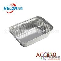 AC1870  烧烤容器