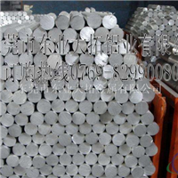 2A06铝棒密度 2A06铝棒硬度