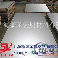 AlSi5Cu1Mg铝板