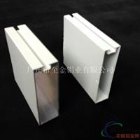 广州型材铝方通较新经销商电话