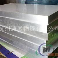 2024铝合金2024铝板