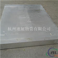 1370铝合金1370铝板