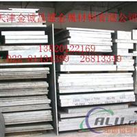 6061超厚铝板 渭南花纹铝板
